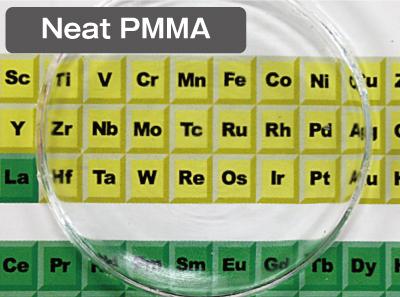 PMMAの画像