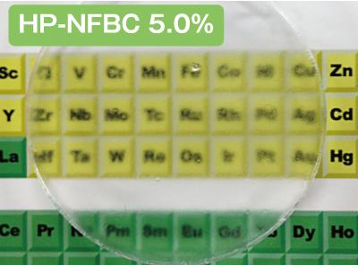 HPNFBC5.0%
